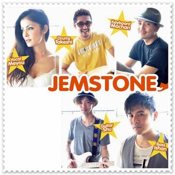 Jemstone